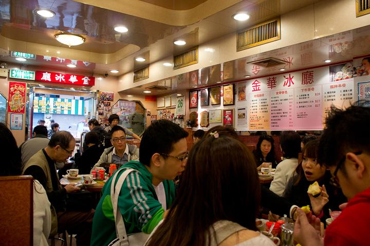 Kam Wah Cafe Hong Kong