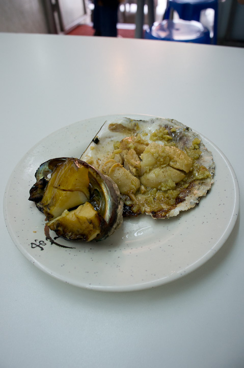 grilled abalone and scallop