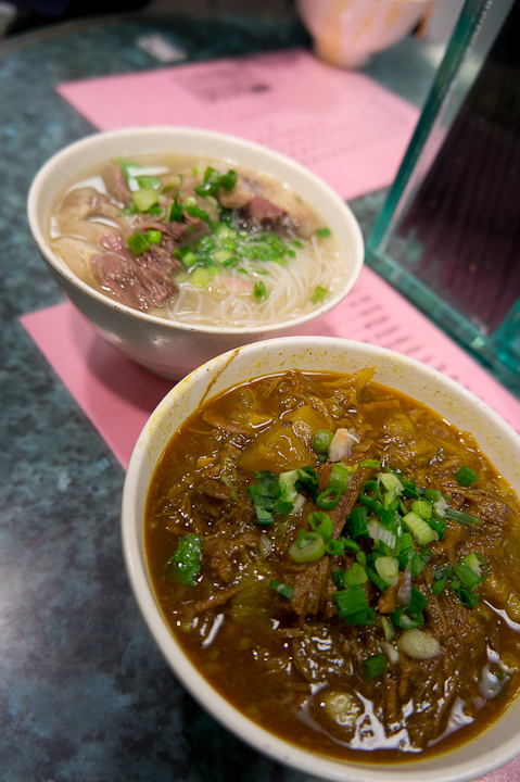 clear soup and curry soup beef noodle