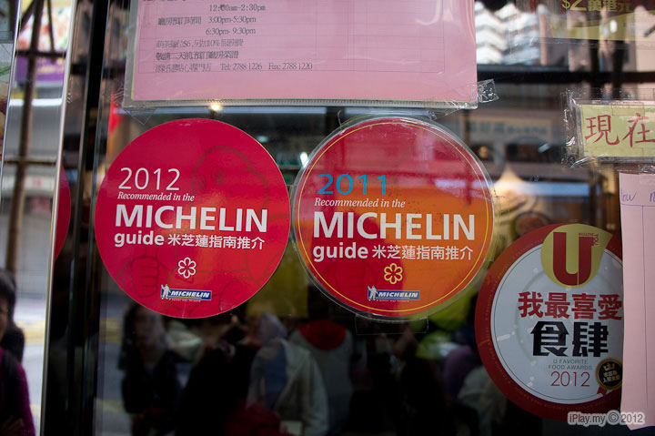 Michelin guide 2011 and 2012