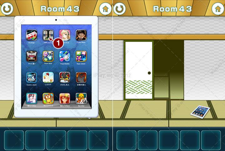 100 Fusumas Room Escape Walkthrough Iplaymy