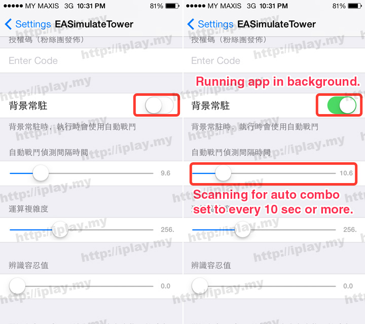 Tower-of-Saviors-iOS-Auto-Combo-4