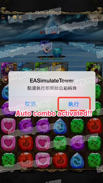 Tower-of-Saviors-iOS-Auto-Combo-7